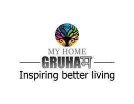 """#51 untuk Need a logo for our brand """"Gruham"""" oleh shankarbasak29"""
