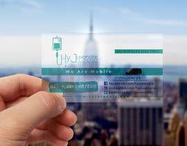 #785 for Design me a Business Card by GraphicAdept
