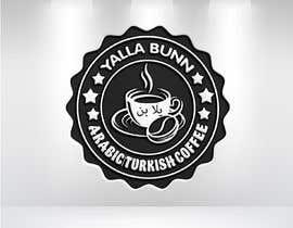 Nro 295 kilpailuun Creating a logo for a mobile coffee truck käyttäjältä deskmanminhaj