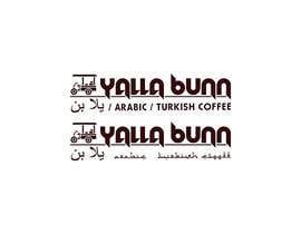Nro 285 kilpailuun Creating a logo for a mobile coffee truck käyttäjältä antaresart26