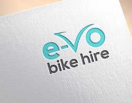 #308 для Make our logo better от moeezshah451