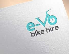 #319 для Make our logo better от moeezshah451