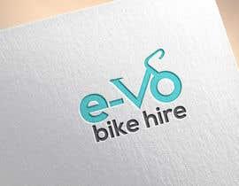 #320 для Make our logo better от moeezshah451