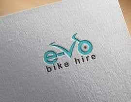 #296 для Make our logo better от BinaDebnath