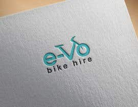 #305 для Make our logo better от BinaDebnath