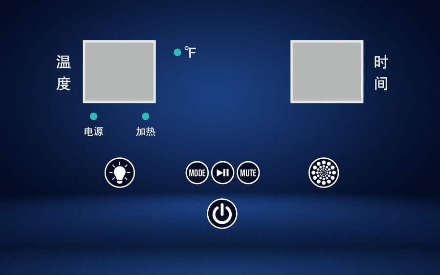 Konkurrenceindlæg #                                        32                                      for                                         Redesign a control panel