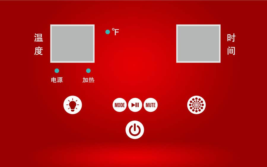 Konkurrenceindlæg #                                        34                                      for                                         Redesign a control panel