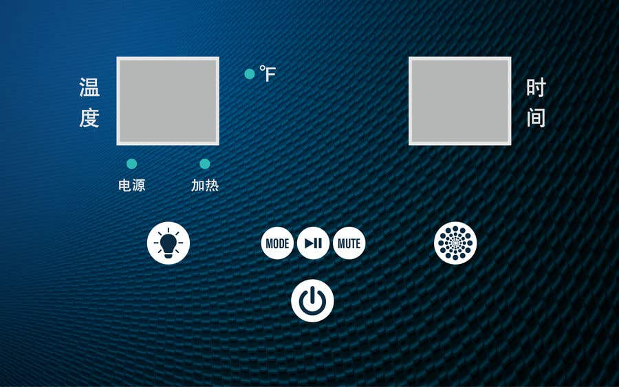 Konkurrenceindlæg #                                        36                                      for                                         Redesign a control panel