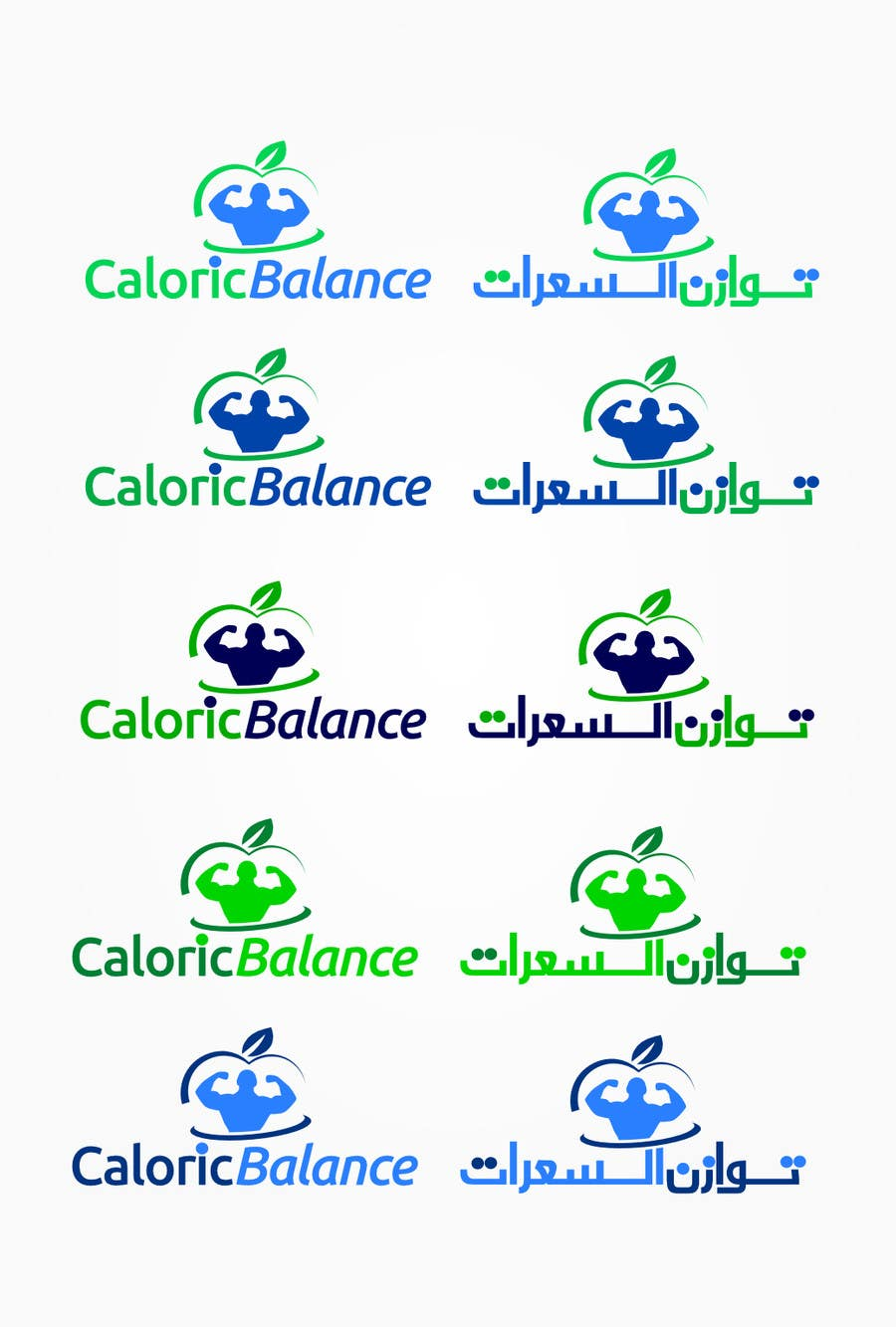 Contest Entry #                                        26                                      for                                         Design a Logo for Caloric Balance