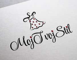 #24 for Logo for secondhand/Outlet shop af ekaterynakat