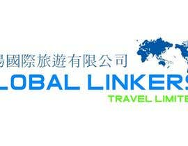#23 for Design a Logo for Global Linkers Travel Limited by dezyna