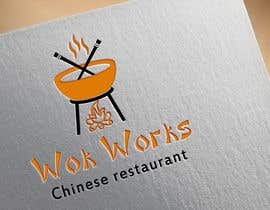 #50 for Design a Logo for Chinese restuarant by adilansari11
