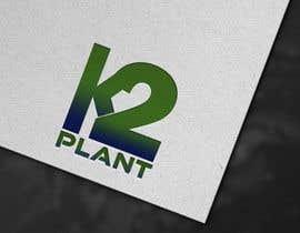 #2892 for Logo Design af Alaaeldin1993