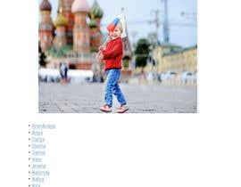 #9 для Придумать название бренда товаров для детей от antor64