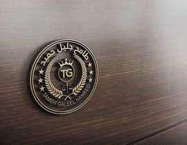 #133 cho Design Logo and Identity bởi saydurr