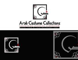 #51 para Logo Design Competition de eleyashassanemon