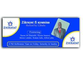 #92 for Facebook Banner af imranhasan274556