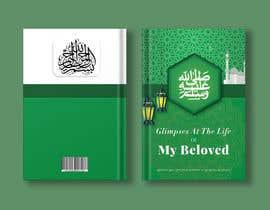 #14 cho A6 Booklet - Poem about Rasulullah Sallallahu Alayhi Wasallam bởi SATarikul