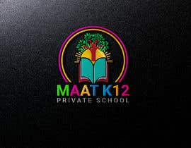 #117 untuk Logo for my private school oleh imahmadchowdhury