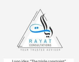 #1122 untuk Rayat Consultation Logo Creation - 25/07/2021 03:04 EDT oleh Silversteps