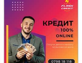 #24 for Создать 5 рекламных креативов для фб/инста by zainal917