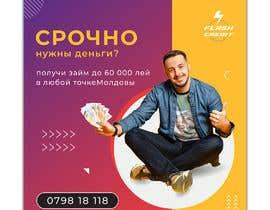 #25 for Создать 5 рекламных креативов для фб/инста by zainal917