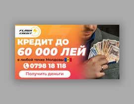 #3 for Создать 5 рекламных креативов для фб/инста by printexpertbd