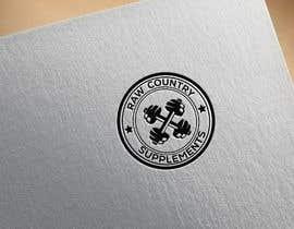 Nro 118 kilpailuun Design Me A Logo **Contest** käyttäjältä debosmita29