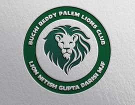 #48 untuk Logo need for Lions club for local team oleh ansonrocksno1