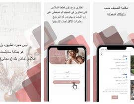 nº 24 pour app screenshots design for play store (text and screens provided) - 28/07/2021 05:32 EDT par Lobakhijau