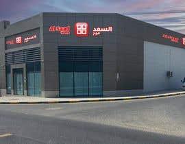 nº 22 pour board design For a shop par tayyab8