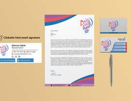 brurmarufa tarafından Business Stationery Design için no 48