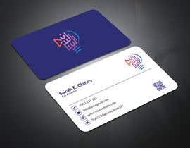 mukeshsarkar3825 tarafından Business Stationery Design için no 42