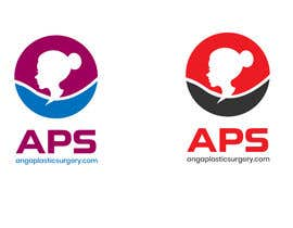 Nro 253 kilpailuun Rebrand our Logo käyttäjältä Aghielan