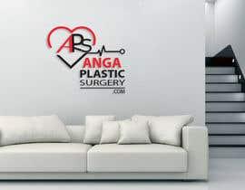 Nro 277 kilpailuun Rebrand our Logo käyttäjältä mahbub993