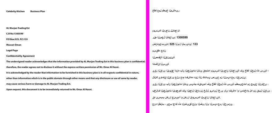 Proposition n°                                        33                                      du concours                                         translation - 02/08/2021 05:53 EDT
