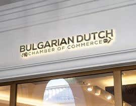 #67 for New company logo incorporating Dutch and Bulgarian symbols af arifjiashan