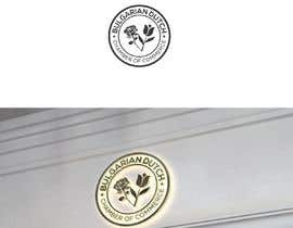 #68 for New company logo incorporating Dutch and Bulgarian symbols af arifjiashan