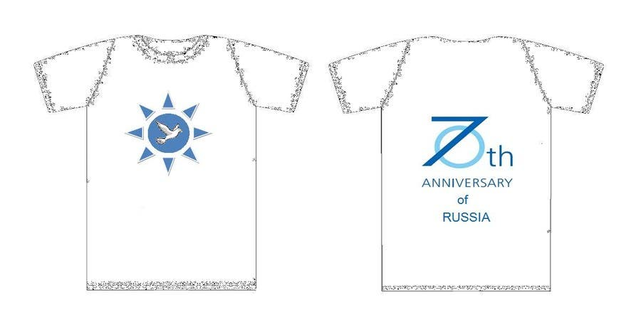 Konkurrenceindlæg #                                        23                                      for                                         Design Baby/Toddler T-shirt for 9th of May Celebration Russia