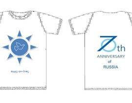 Nro 27 kilpailuun Design Baby/Toddler T-shirt for 9th of May Celebration Russia käyttäjältä rachana1