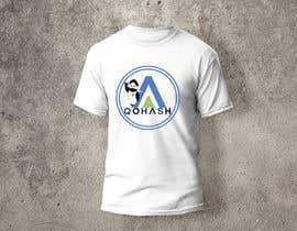 Nro 296 kilpailuun Create a tech startup t-shirt design käyttäjältä beujingpantra