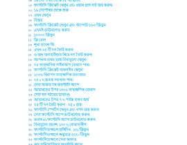 #27 untuk English to Bengali oleh psmonir29