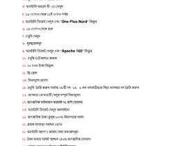 #24 untuk English to Bengali oleh Sraboni1971