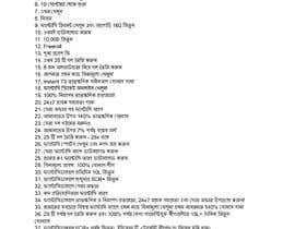 #12 untuk English to Bengali oleh shourovm047