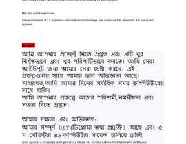 #29 untuk English to Bengali oleh shahfaisalkhan49