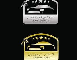 #221 for make a company Logo by aqsae813