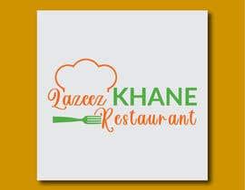 Nro 147 kilpailuun Need Logo For My Restaurant käyttäjältä latifalipi12144