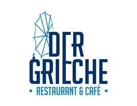 Nro 433 kilpailuun We need a logo for a Greek Restaurant käyttäjältä Bros03