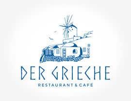 Nro 435 kilpailuun We need a logo for a Greek Restaurant käyttäjältä studiodecor