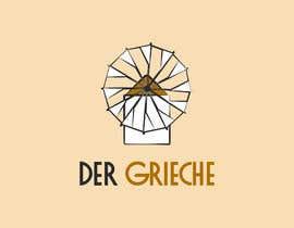 Nro 125 kilpailuun We need a logo for a Greek Restaurant käyttäjältä Moumen19DZ